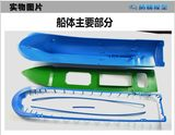 Nanzheng model 78cm remote control ship model parts set simulation fishing boat model professional model non-toy