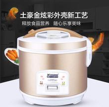 正品半球型電飯煲3人-4人家用小型電飯鍋1-2人4L5L大容量6升特價