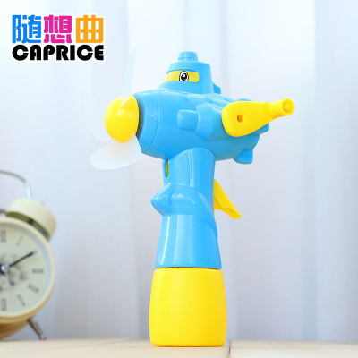 手摇迷你小型电风扇喷水喷雾手持随身便携式卡通儿童学生加湿制冷