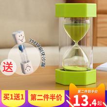 儿童沙漏计时器203060分钟时间半一小时漏斗防摔流沙瓶创意摆件