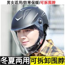 男性夏季安全帽轻便式防晒 电动摩托车头盔男女电瓶车四季通用男士