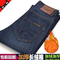 直筒加绒牛仔裤男宽松大码商务休闲冬季高腰青年保暖加厚男装裤子
