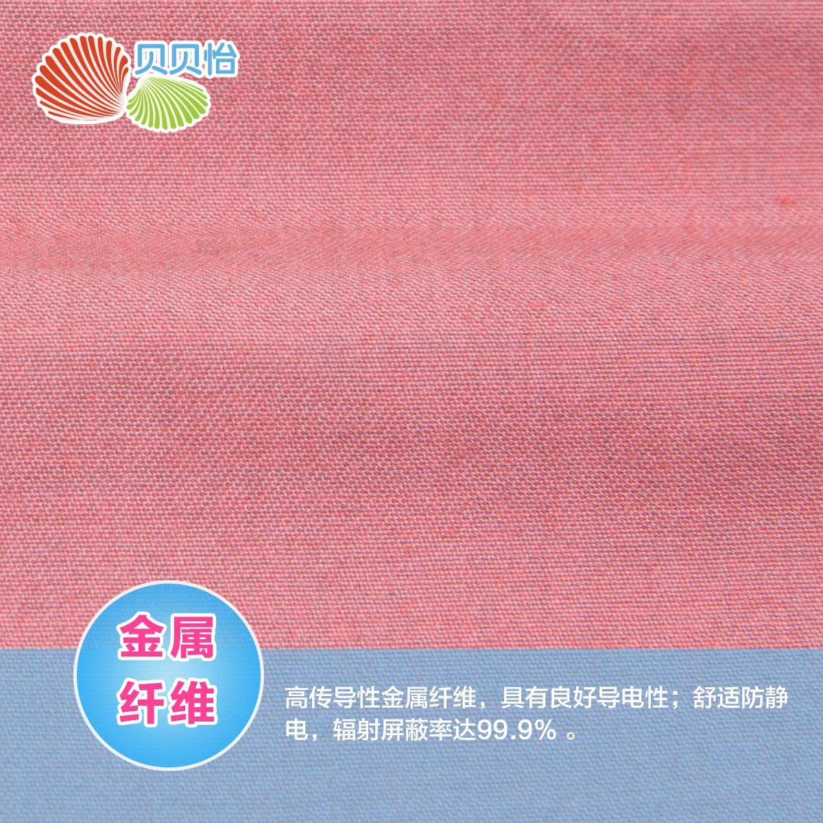 贝贝怡孕妇装防辐射服电磁波电脑可调节拉扣透气孕妈围裙163Y069