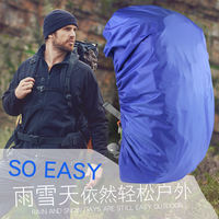 Backpack rain cover outdoor climbing bag primary school trolley bag waterproof case riding dustproof mud bag