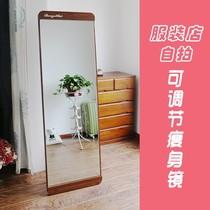 婚纱店大穿衣镜子全身镜子壁挂大镜子支架落地镜服装店靠墙试衣镜