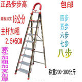 Stainless steel household folding ladder seven steps eight step ladder thickening ladders indoor engineering stairs moving pavilion stairs