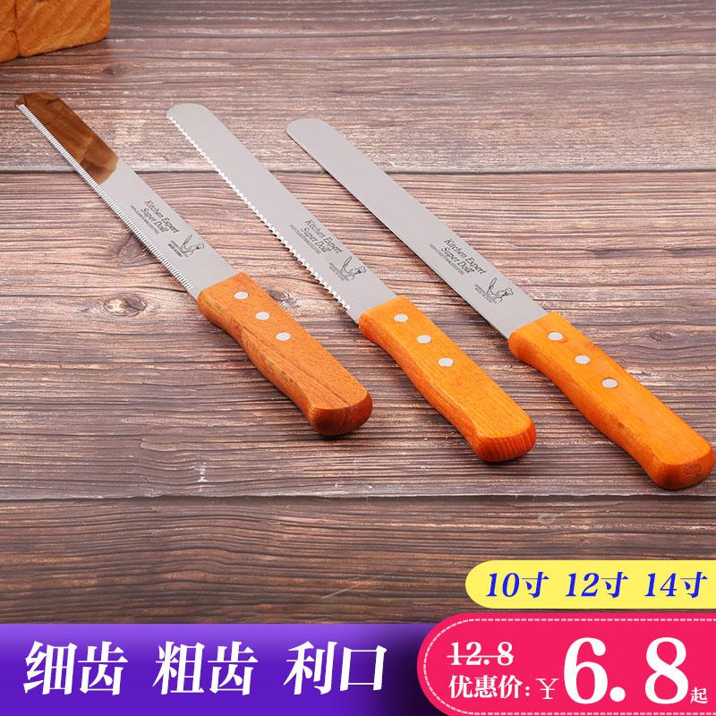 Ножи для хлеба Артикул 546489695964