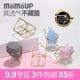 momoup美妆蛋架子收纳盒晾晒架支架化妆蛋海绵蛋架子托海绵蛋托架