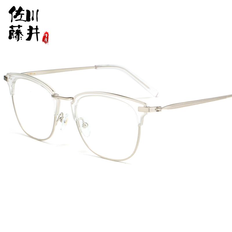 圆脸板材近视眼镜框