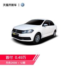 上汽大众桑塔纳2016款1.6L自动风尚版弹个车天猫开新车