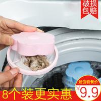 洗衣機漂浮過濾網袋