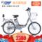 永久电动自行车官方店 锂电池48V16/20寸铝合金车架代步车电瓶车