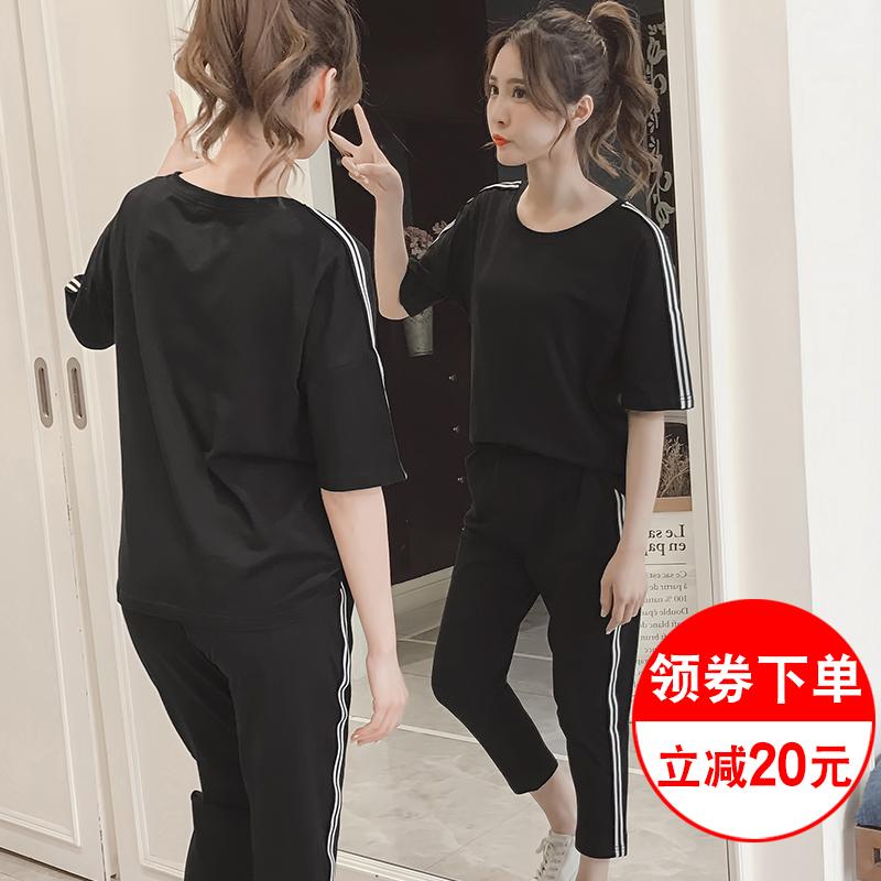 时尚款韩版九分裤
