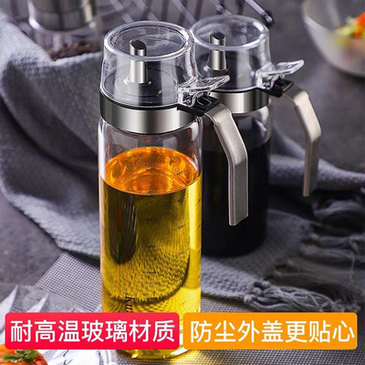 油壶玻璃防漏油壶防尘厨房装油瓶家用倒酱油瓶醋壶不锈钢储油罐