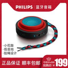飞镭浦 Philips BT2000无线蓝牙音箱户外便携迷你手机音响低音炮