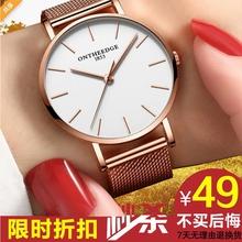 超博情侣手表男女士韩版学生表时尚简约精钢带石英表女士防水腕表