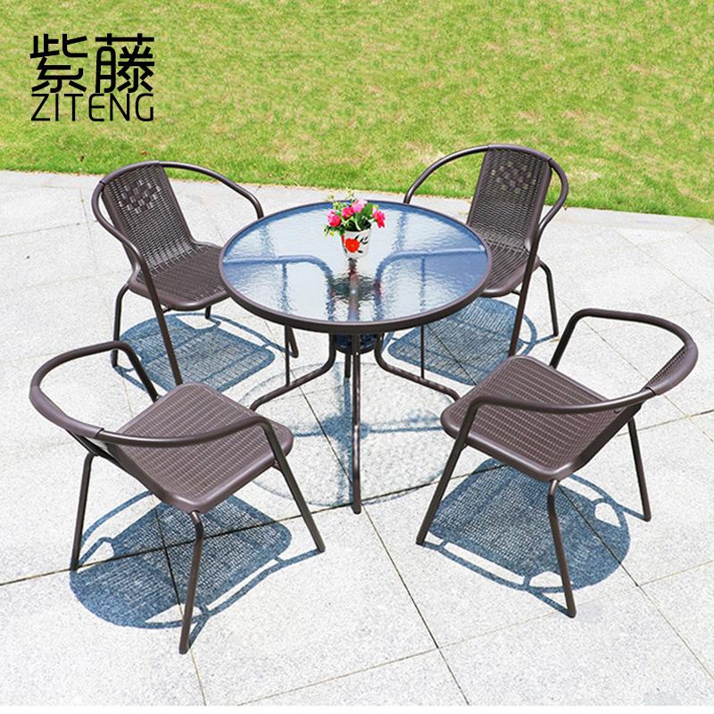 藤椅茶几五件套 组合