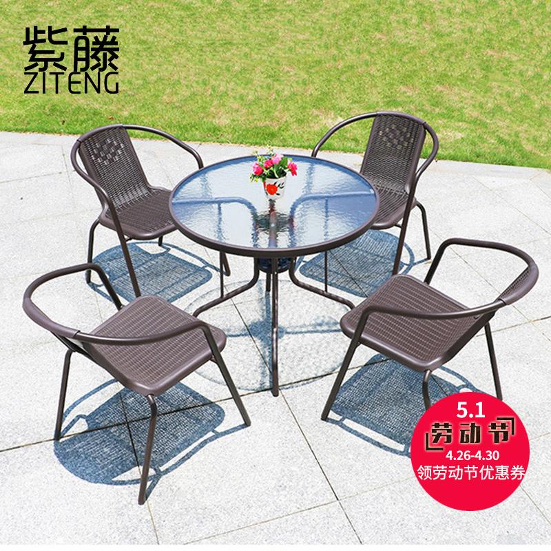 花园藤桌椅