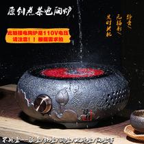 出口德国新款光波炉热波油炸锅无辐射电陶炉高品质鸿光HG-A12$