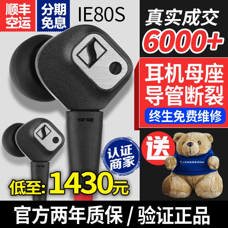 ie800耳机入耳