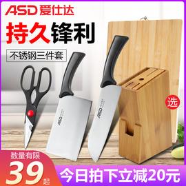 爱仕达刀具三件套厨房套装家用菜刀不锈钢切片刀多用刀菜板组合图片