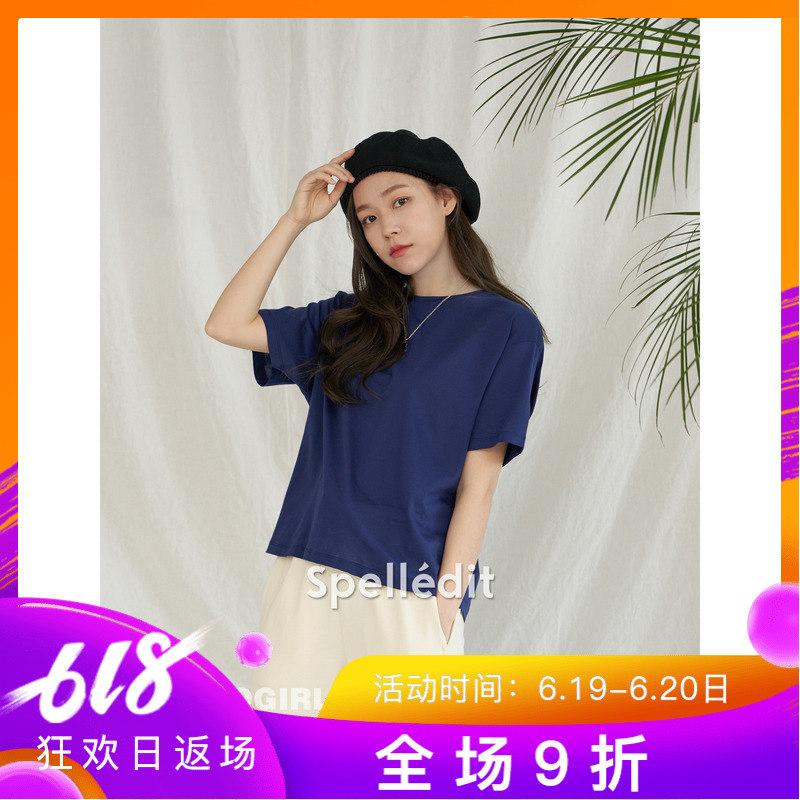 现货 韩国正品 SPELL EDIT 18夏 四色丝光棉净版短袖T恤