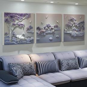 客厅现代简约三联浮雕画立体墙壁挂画酒店家居沙发背景山水装饰画