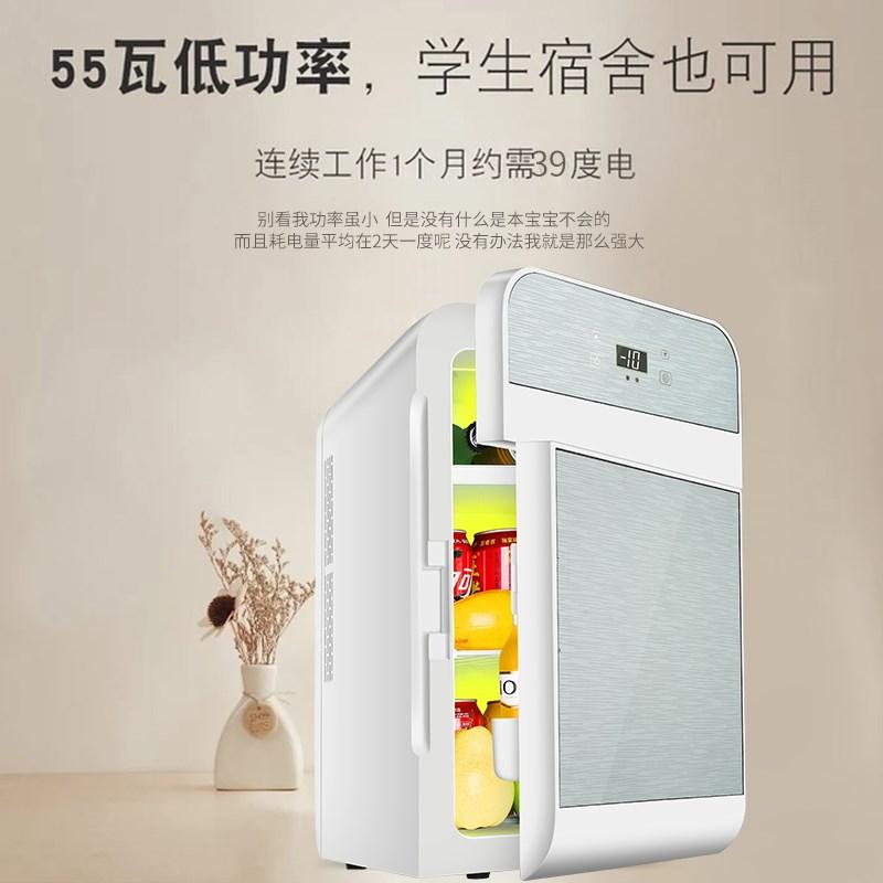 Холодильники автомобильные Артикул 592972883074