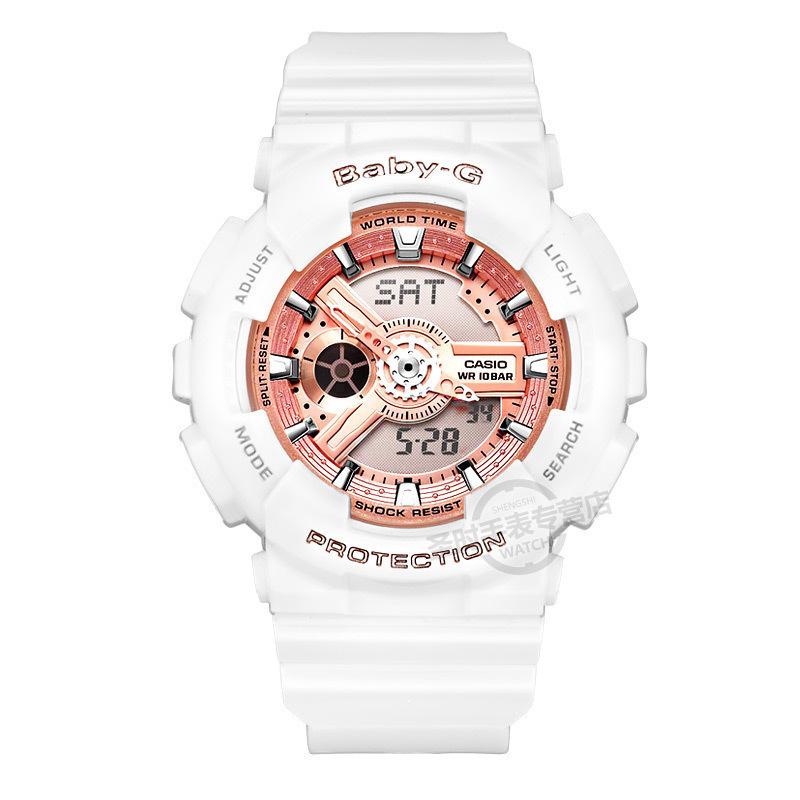 韩版双显手表