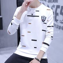 男士卫衣春季2018新款长袖t恤韩版修身套头潮学生男装外套上衣服