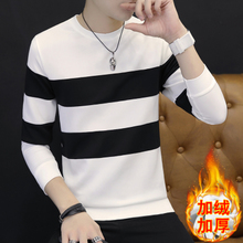 加绒加厚男士长袖T恤卫衣2017新款秋冬季保暖打底衫秋衣韩版衣服
