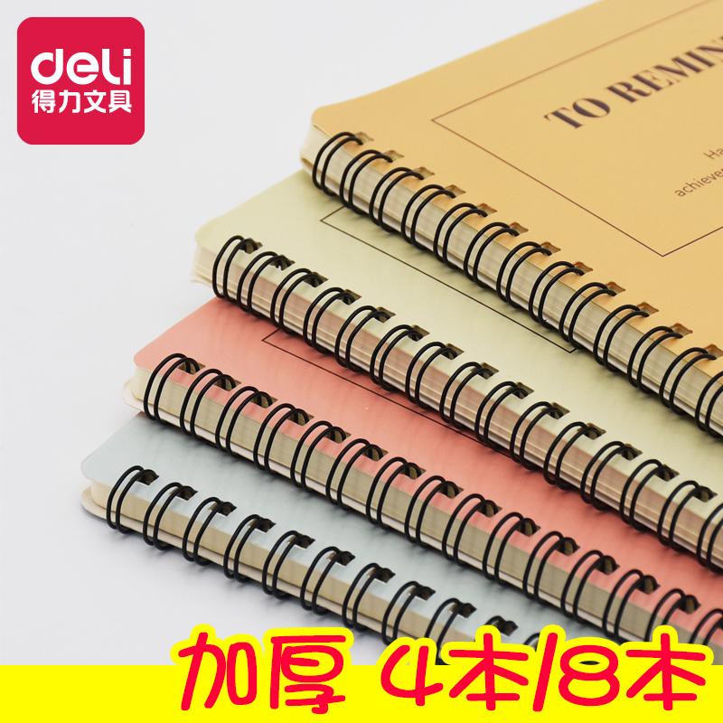 本子 厚 笔记本 大16k