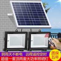 大功率太陽能照明燈