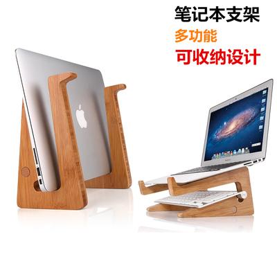 macbook散热支架