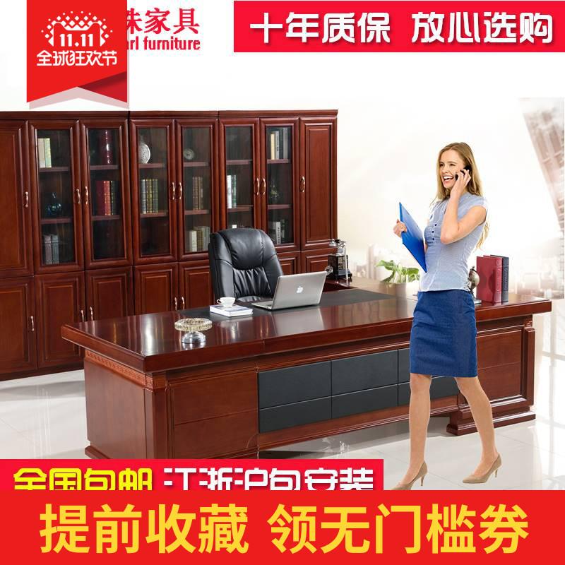 Офисные столы для руководителей Артикул 577260088752