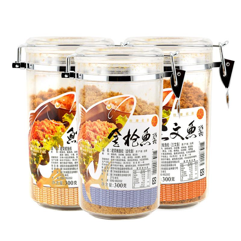 台湾进口建荣鱼肉松宝宝辅食金枪鱼松三文鱼松鳕鱼松300g罐装