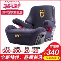 安默凯尔儿童汽车安全座椅增高垫3-12岁带isofix硬接口