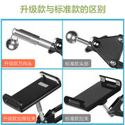 Tablet stand floor bed with folding mini Huawei Samsung mobile phone pad bed lazy ipad clip