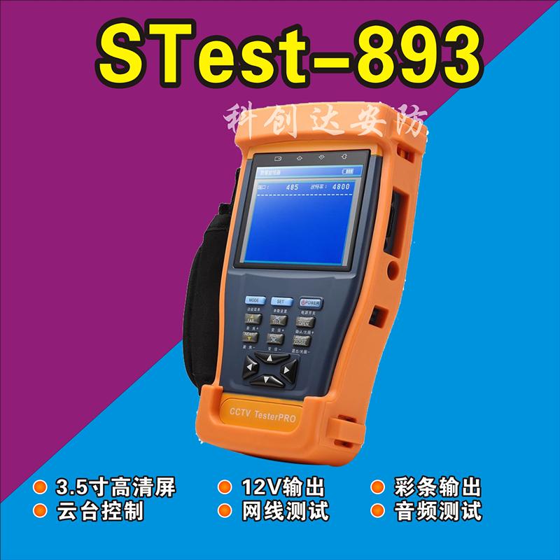 Тестовые видеомониторы Артикул 540163256326