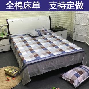 单品全棉床单单件格子被单纯棉1.2 1.35 1.5 1.6 1.8 2.0 2.2m床