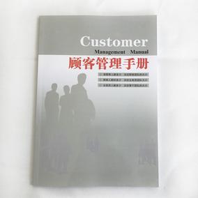 客户资料登记本顾客管理手册笔记本名单本商务客户管理本档案80页