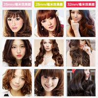 Hair curlers big roll long hair pull curler air bangs buckle short hair artifact pear flower perm ceramic electric roll