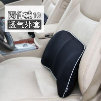 Waist back cushion memory foam car seat back pad waist support back four seasons breathable lumbar pad