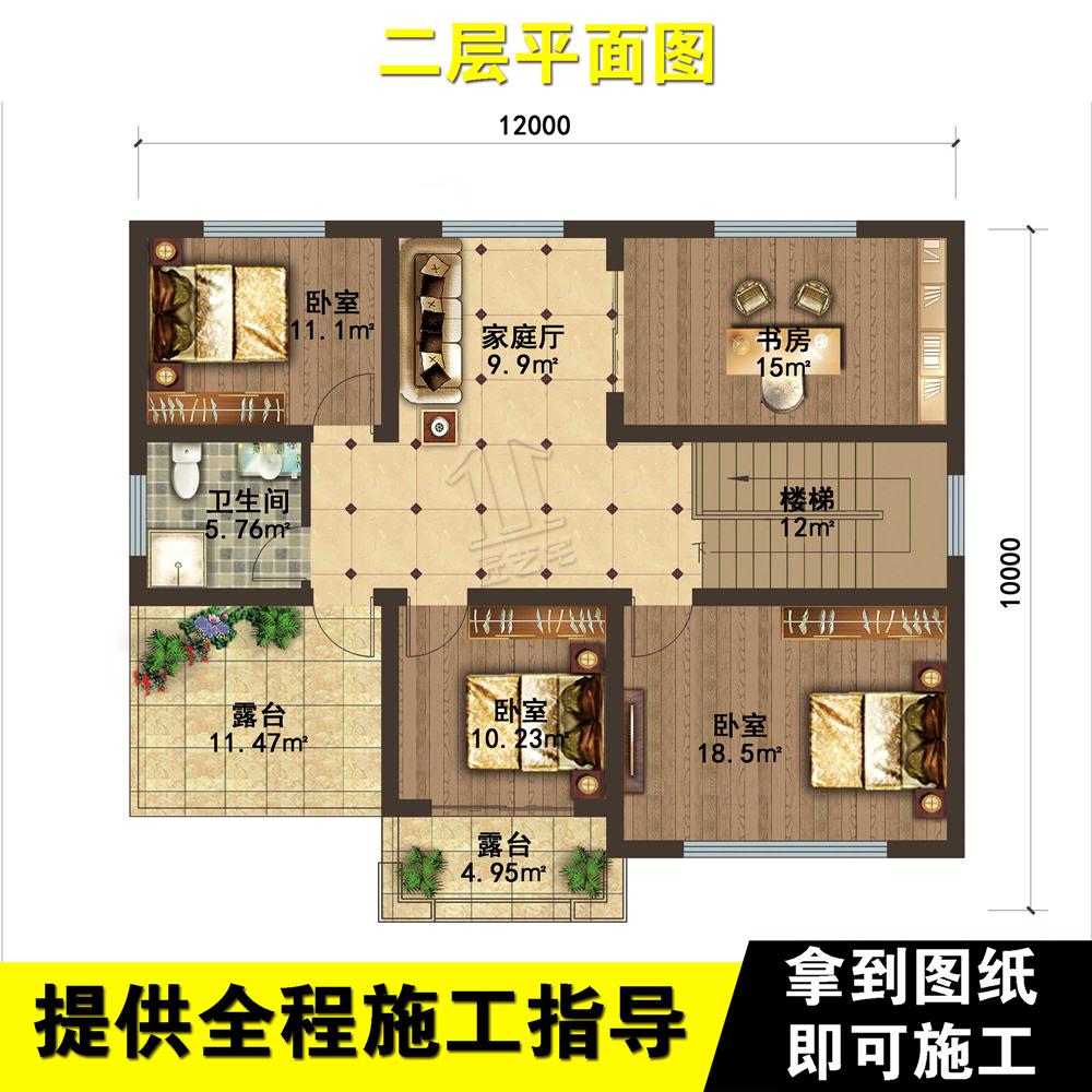 各种尺寸二层别墅设计图纸新农村自建房房屋效果图9x10x11x12x13
