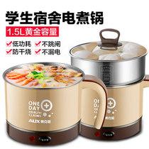 电子炉锅多功能美的电火锅家用-2-4-6人电火窝埚小家电厨房电器炒