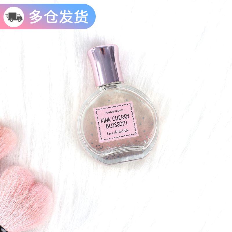 陈子蜜 ETUDE HOUSE/伊蒂之屋限量款樱花香水30ml 清新持久留香