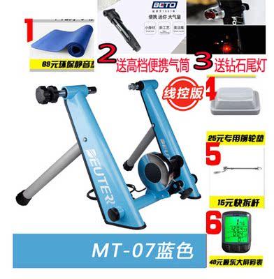 公路车骑行台自行车室内静音训练台磁阻滚筒Deuter功率智能练习台正品热卖