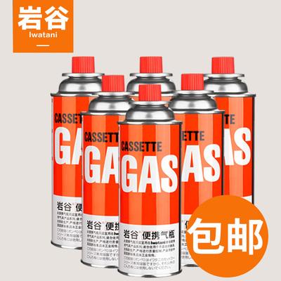 岩谷 户外便携卡式炉气罐液化瓦斯气体燃气罐气瓶组合套餐