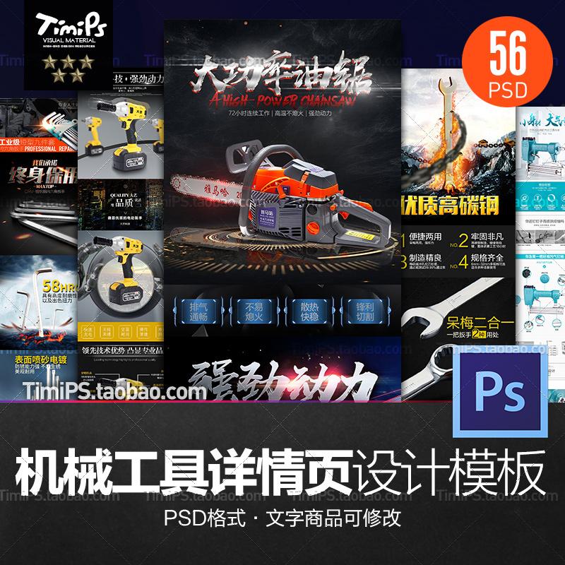 Проектирование и дизайн инструментов Артикул 569189485088