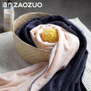 Zaozuo made by Couple Egypt long-staple cotton towel set cotton wash household absorbent towel towel towel